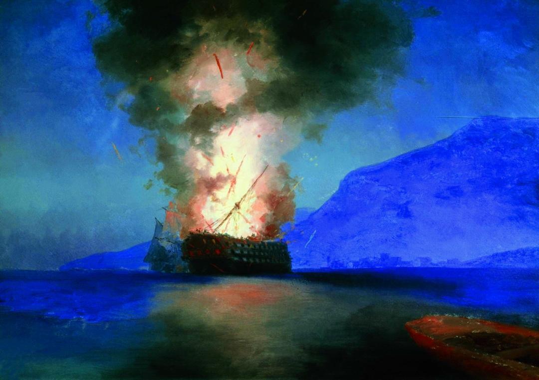 Вибух турецького корабля, 1900 р.
