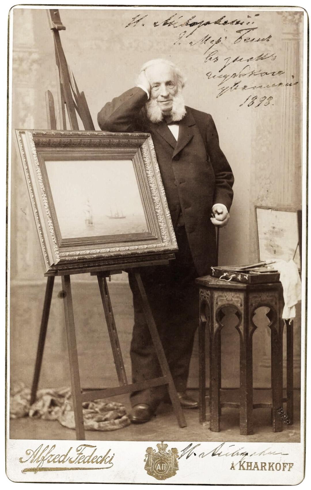 Іван Айвазовський 1898 р.
