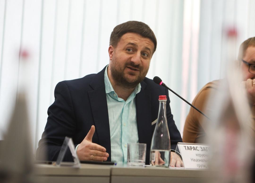 Фото: ucsd.org.ua