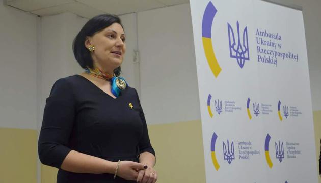Світлана Криса