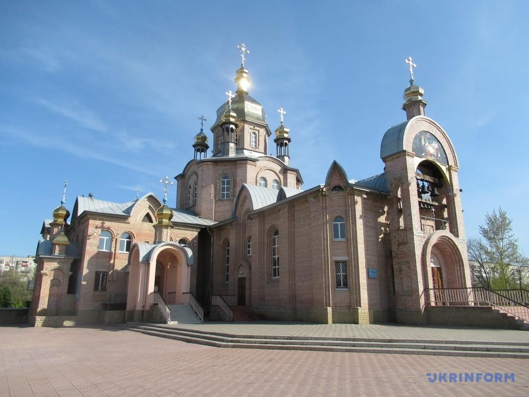 Сєвєродонецьк. Кафедральний собор РПЦ в Україні
