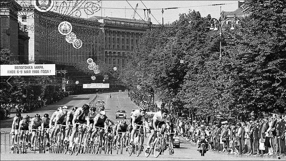 Навіть міжнародну велогонку не скасували