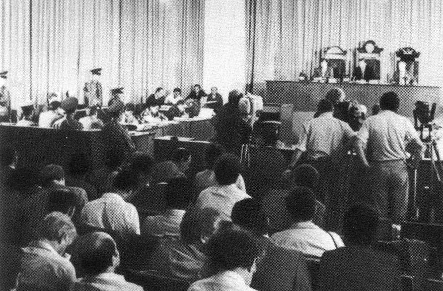 Суд у Чорнобилі