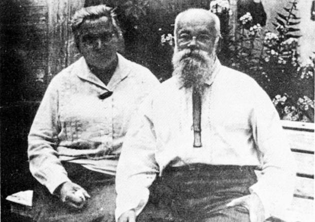 Грушевський з дружиною