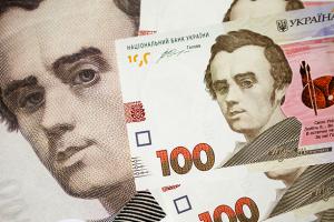 Narodowy Bank Ukrainy wzmocnił oficjalny kurs hrywny do 28,16