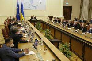 Кабмин назначил нового заместителя министра энергетики и защиты окружающей среды