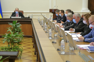 Cabinet creates separate Ministry of Environment and Natural Resources Protection