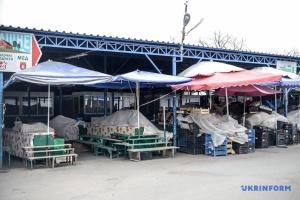 Киев не будет открывать продуктовые рынки - Кличко