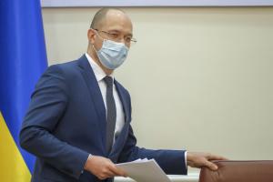 Рада узгодила основні статті оновленого держбюджету - Шмигаль