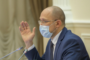 Шмигаль провів установче засідання Ради економічного розвитку