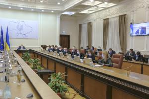 Regierung veröffentlicht Eckpunkte des Konjunkturprogramms