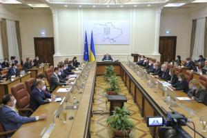 Кабмин опубликовал основные положения программы стимулирования экономики