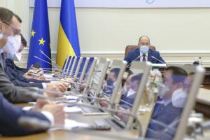 閣僚会議、ウクライナ全土の防疫方策を強化
