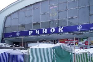На Полтавщині поки що не відкриватимуть продуктові ринки