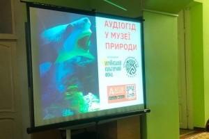 Коли кордони знову відкриють, музеї заговорять українською