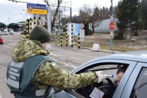 ウクライナ、EU加盟国やモルドバとの間の国境66地点を開通