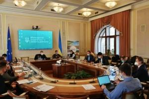 Розподіл вуглеводнів: міжвідомча комісія назвала переможців трьох конкурсів