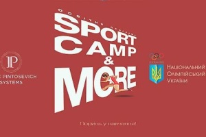 НОК розширює можливості підготовки українських спортсменів в онлайн-режимі