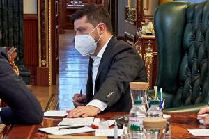Распределение медсредств в регионах будет контролировать СБУ - Зеленский