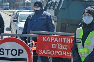 Мешканців Буковини закликали не виходити з дому до понеділка