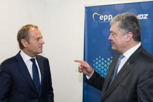 Порошенко призвал ЕС дать отпор попыткам России использовать пандемию для снятия санкций