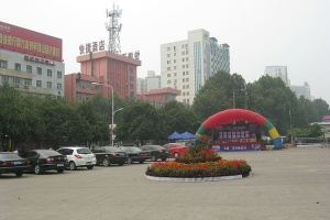 У Китаї через коронавірус знову закрили цілий округ