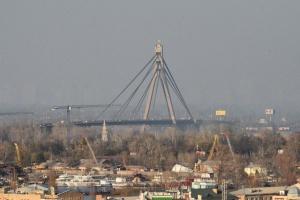 Рятувальники пояснили причини ранкового смогу в Києві