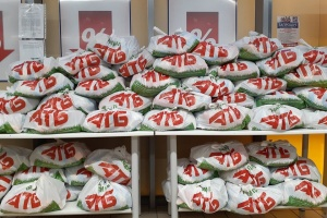 """""""АТБ"""" роздасть продуктових наборів на 100 мільйонів"""