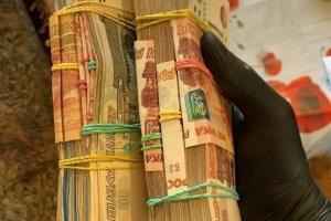 """СБУ блокувала незаконне нарахування пенсій бойовикам """"Л/ДНР"""""""