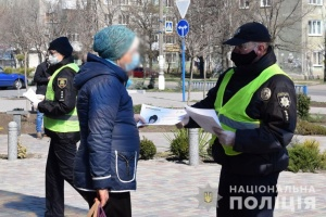 Карантин в Украине: полиция составила почти 3,9 тысячи админпротоколов