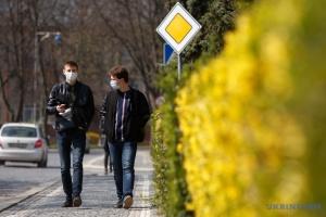 Covid-19 en Ukraine : 114 décès et 9 946 nouvelles contaminations en 24 heures