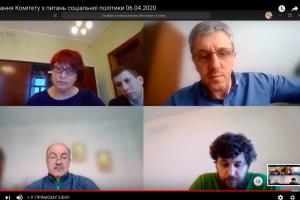Первым в Раде собрался онлайн комитет по соцполитике