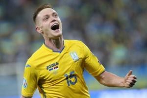 Віктор Циганков зізнався, що сумує за збірною України