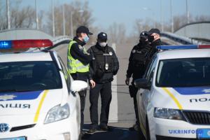 """Поліція вже """"спіймала"""" 4 тисячі порушників карантину"""