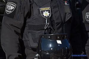 Поліція посилила охорону у центрі Києва через заплановану акцію