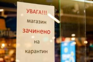 Каждый пятый малый бизнес может закрыться из-за карантина