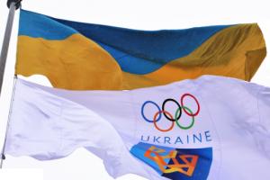 НОК Украины обсудил новые инициативы по олимпийскому образованию