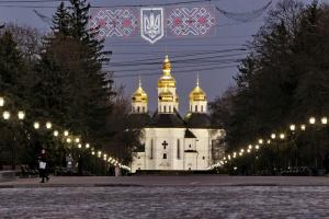 Чернигов зовет онлайн-туристов на прогулку с историком
