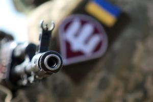 Возле Зайцево ранили украинского военного
