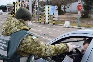 Прибулих на Сумщину з Росії громадян відправили на самоізоляцію