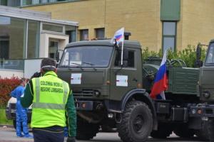 Росія веде в Італії розвідку під виглядом боротьби з COVID-19