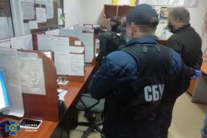 СБУ блокировала деятельность call-центра, работавшего на деньги из РФ