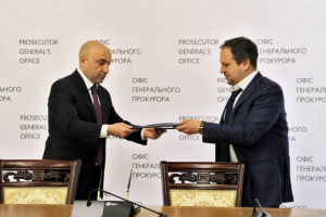 Справи проти РФ у міжнародних судах: Мін'юст і Офіс Генпрокурора підписали меморандум