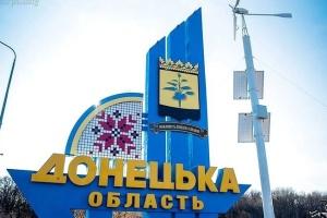 На Донетчине капитально ремонтируют мост на автодороге Дмитров-Гродовка