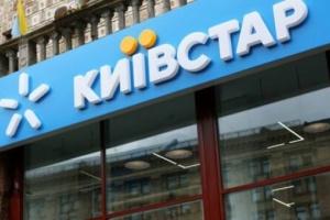 Київстар виділяє 30 мільйонів на боротьбу з COVID-19