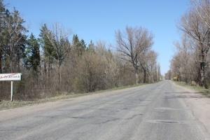 Велике будівництво: почали ремонтувати дорогу між Сєвєродонецьком та Станицею