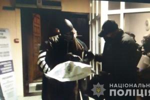 """Коронавірус на Дніпропетровщині: поліція відкрила справу через заняття у """"біблійному коледжі"""""""