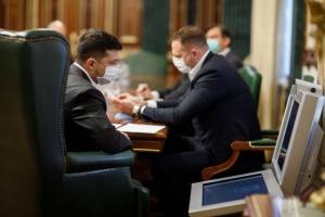 На Банковой обсудили инициативу создания Украинского ветеранского фонда