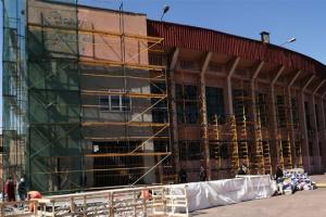 """У Кривому Розі розпочали реконструкцію стадіону """"Металург"""""""