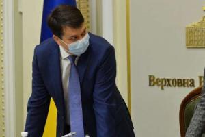 Разумков объявил перерыв в заседании Рады по требованию двух фракций